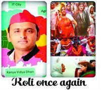 सपा ने काटा टिकट, समर्थकों ने चलाया सोशल मीडिया पर अभियान