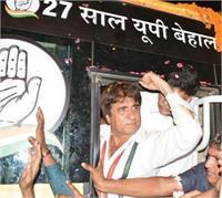 कांग्रेस ने कानपुर में की युवाआें को रिझाने की कोशिश, कहा 27 साल बाद अब देखें UP का विकास