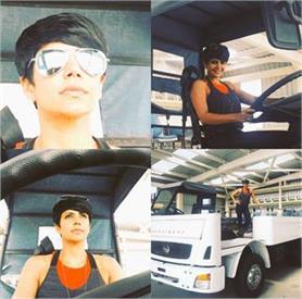 बिकनी बॉडी दिखाने के बाद मंदिरा बेदी चलाएंगी ट्रक, See Pics
