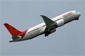 एयर इंडिया को इक्विटी के बजाय अनुदान देगी सरकार