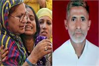 दादरी कांड: अकलाख और उसके परिवार के खिलाफ FIR दर्ज करने का आदेश