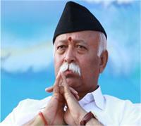 दलित युवक ने RSS प्रमुख मोहन भागवत को Facebook पर दी गाली