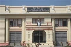 बिहार विधानसभा में सर्वसम्मति से GST बिल पास