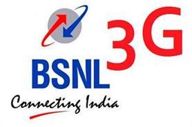 BSNL ने लांच किया 1099 रुपए में अनलिमिटेड 3G प्लान