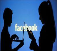 Facebook पर दोस्ती करना पड़ा महंगा, तंग आकर लेना पड़ा पुलिस का सहारा