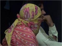 यूपी: दरिदों ने अब चलती कार में किया महिला से गैंगरेप