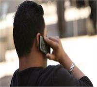 एक अनजान फोन कॉल ने उड़ाई परिवार की नींद, दी जा रही ऐसी धमकी