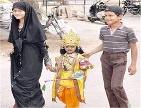 एक एेसा गांव, जहां मुसलमान धूमधाम से मनाते है कृष्ण जन्माष्टमी! (Pics)