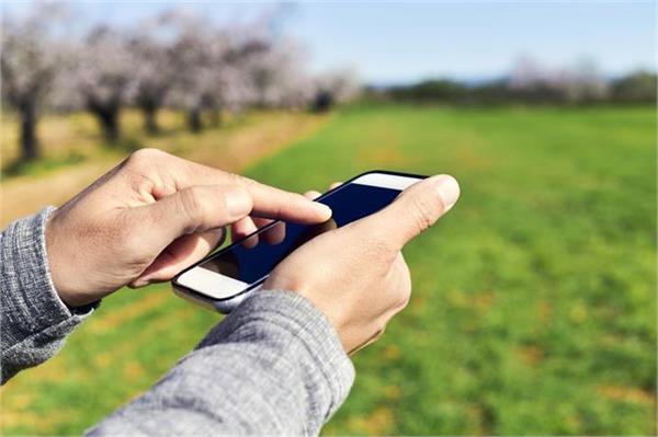 किसानों के लिए बनाई गई नई एप्प
