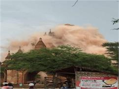 हिंदुस्तान से म्यांमार तक कांपी धरती, प्रसिद्ध बागान मंदिर नष्ट