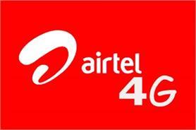 Airtel का धमाका ऑफर, 250 रुपए में पाएं 10GB 4G डाटा, जानिएं कैसे?
