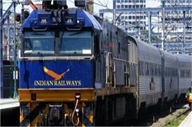 31 अगस्त से ऑनलाइन टिकट बुक कराने पर रेलवे का शानदार तोहफा
