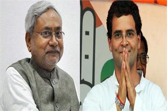 बिहार महागठबंधन के घटक कांग्रेस ने राहुल को PM पद का प्रत्याशी बताया