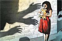 हापुड़: 4 साल की दलित लड़की के साथ बलात्कार, चार हिरासत में