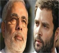 बदले की राजनीति कर रहे हैं मोदी जी: राहुल गांधी
