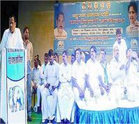 बसपा नेता सिद्दीकी ने PM मोदी की बीबी को बताया बहन