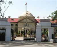 बद्रीकाश्रम विवाद में स्वरूपानंद को मिली राहत, वासुदेवानंद की अर्जी खारिज