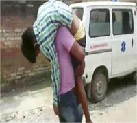 पिता के कंधे पर बेटे की मौत मामले की जांच रिपोर्ट PM और CM को भेजी