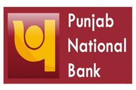 PNB ग्राहकों के लिए जरूरी खबर