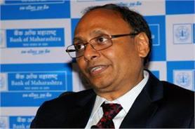 सरकार ने बैंक ऑफ महाराष्ट्र के CMD सुशील मुहनोत को हटाया