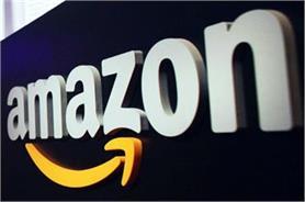 Amazon ने अपनी होलसेल यूनिट में 115 करोड़ का इन्वेस्टमेंट किया