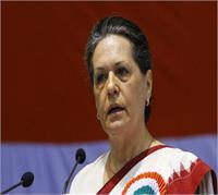 सोनिया गांधी के प्रतिनिधि के खिलाफ प्रदर्शन, गेस्ट हाउस घेरने जा रहे लोगों को पुलिस ने खदेड़ा