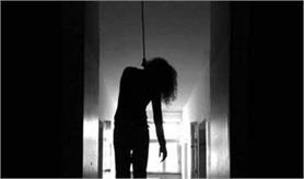 Video: इस मनहूस गाने को सुनते ही लोग कर लेते थे आत्महत्या