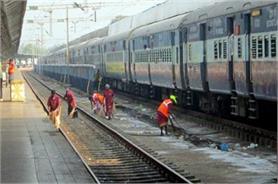 रेलवे कर्मचारियों के लिए खुशखबरी, मिलेगा 78 दिन का बोनस