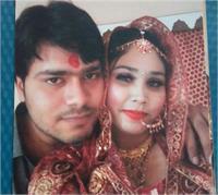 PICS: शादी के 2 साल बाद सामने आई बहू की असली सच्चाई