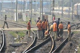 रेलकर्मियों को मिल सकता है 78 दिन का बोनस, 12 लाख कर्मियों को होगा फायदा