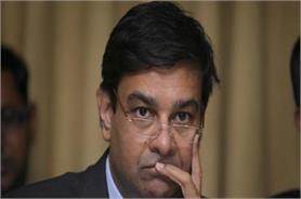 RBI ने बदला मौद्रिक समीक्षा पेश करने का समय, ब्याज दरों में हो सकती है कटौती