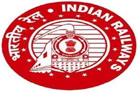 भारतीय रेलवे ने जारी किया नया टाइम टेबल, ये मिलेंगी सेवाएं