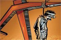 सरकार के दावे निकले खोखले, कर्ज में दबे एक और किसान ने की आत्महत्या