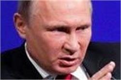 ट्रंप ने ईरान समझौता छोड़ा तो 'नकारात्मक परिणाम' होंगे: रूस
