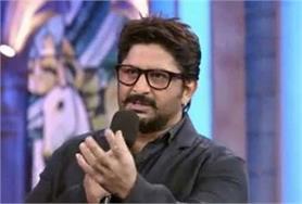 अरशद वारसी ने Bigg Boss 11 को बताया ''डाउन मार्किट'', बोले-TRP के लिए परोस रहे गंदी चीजें