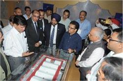 22वां सी.आई.आई. चंडीगढ़ फेयर 2017 शुरू