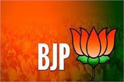 गुरदासपुर में शर्मनाक हार से सकते में BJP