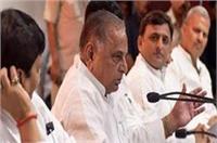 सपा के राष्ट्रीय अध्यक्ष चुने गए अखिलेश यादव, मुलायम और शिवपाल नहीं हुए शामिल