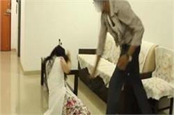 BJP महिला नेता ने पति पर लगाया आरोप, कहा- करता है अननैचुरल सैक्स