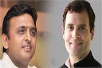 शहरी निकाय चुनावों में कांग्रेस-सपा के चुनावी गठजोड़ के संकेत अभी नहीं