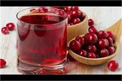 रोजाना करें क्रैनबेरी जूस का सेवन, सेहत की कई समस्याएं होंगी दूर