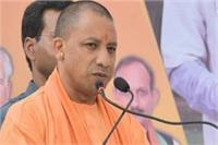 UP निकाय चुनावः BJP ने जारी की पहली सूची
