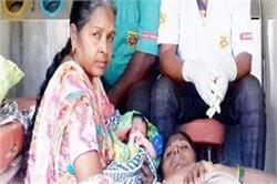 गर्भवती महिला ने एम्बुलैंस में ही दिया बच्ची को जन्म