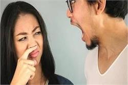 आपके भी मुंह से आती है बदबू तो हो सकते हैं ये कारण