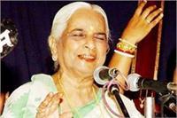 पद्म विभूषण 'ठुमरी की रानी' गिरिजा देवी का निधन, संगीत जगत में शोक की लहर