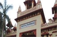 BHU रजिस्ट्रार नीरज त्रिपाठी होंगे 2 महीने के लिए एक्टिंग वीसी
