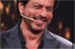 पैसा अच्छा मिले तो 'बिग बॉस' को कर सकते हैं होस्ट: शाहरुख खान