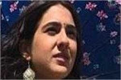 PIC: फिल्म ''केदारनाथ'' से सारा का फर्स्ट लुक आया सामने