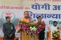 CM योगी ने 56 योजनाओं का किया शिलान्यास, कहा- शहर हो या गांव हर घर में होगी बिजली