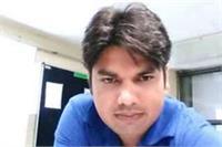 फेसबुक फ्रेंड से लव, सेक्स और धोखा, जानिए 18 हिंदू लड़कियों के दर्द की दास्तां